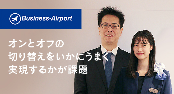 Business-Airport